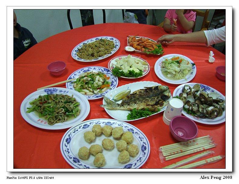旅遊day4-台南-七股晚餐安哥海產- 海爸的隨興紀錄- udn部落格