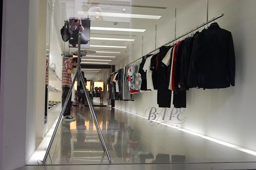 Bape Kyoto store