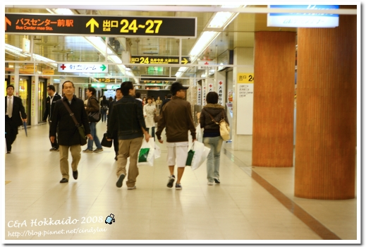 Hokkaido_0751