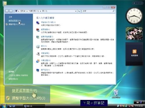 Desk-Icon-04