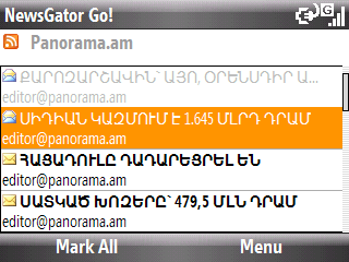 Panorama.am RSS feed in Armenian