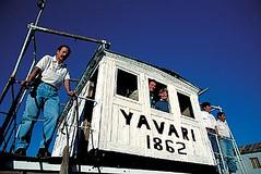 The Yavarí