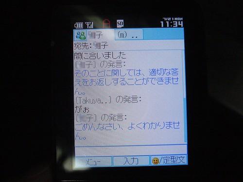 maiko3