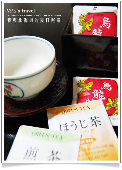 【夏の北海道 】層雲峽瀑布 - 層雲閣溫泉旅館