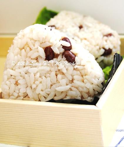 Red Bean Onigiri