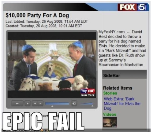 fail-barkmitzvah by you.