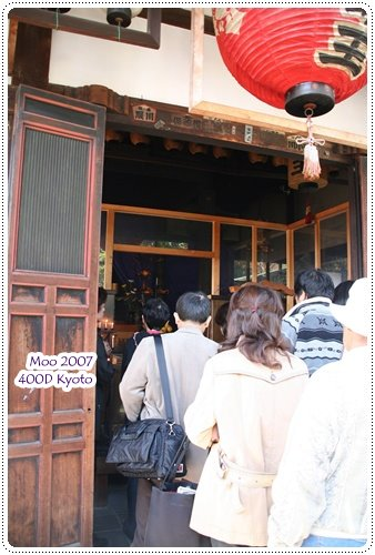 東福寺門外-8
