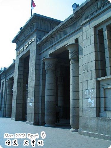 火車站-1