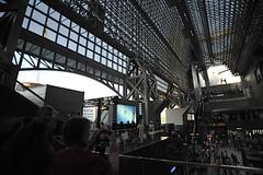 Kyoto 2008 - 京都駅(10)