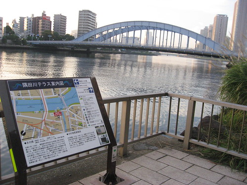 Sumida River.. and one of the numerous bridges dotting it..