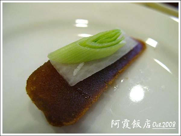 081013_09_台南阿霞飯店