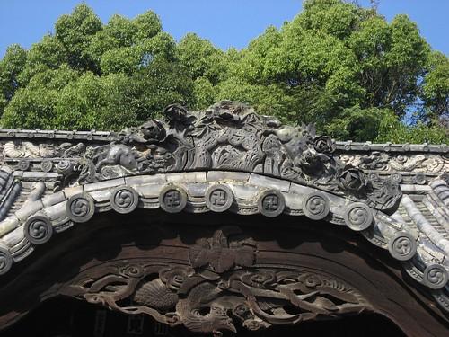 太山寺の見事な瓦