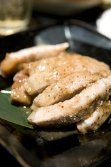 「山形 三元豚」柚子胡椒焼き, 個室風情 かざがぐるま, 渋谷