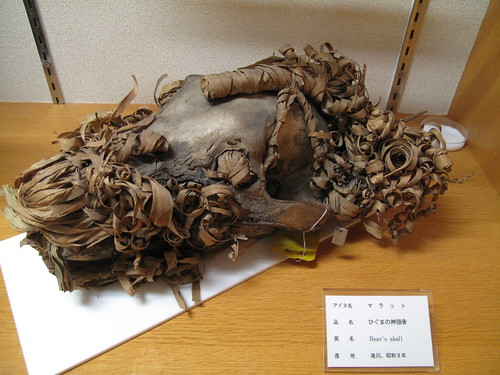 Ainu decorated bear skull