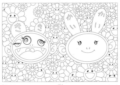 [Peinture, sculpture, vidéo...] Takashi Murakami - Page 2 3033894629_4603dc8914