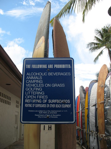 surfboards_prohibited