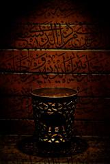 The Writing (jdl_deleon) Tags: bahrain vanagram jdldeleon