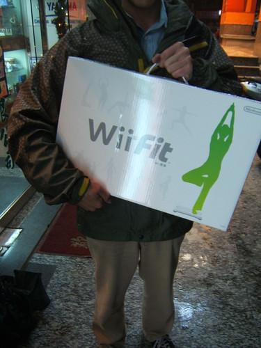 Wii-Fit-S (8).JPG