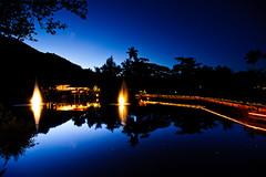 Seychelles - Hilton III (omohat) Tags: blue trees sunset orange mountain lake water fountain lights nikon seychelles vr f4g 1635mm d700 1635mmf4gvr