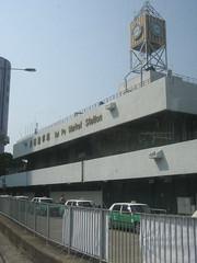 Views of Hong Kong - on the way into mainland HK