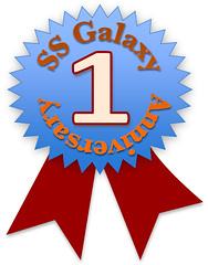 Galaxy Anniversay logo