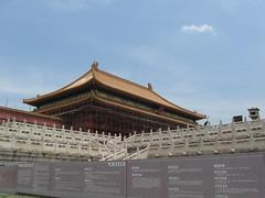 China-0120