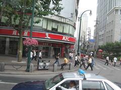 China-0709