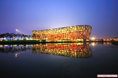 Beijing National Stadium - Bird's Nest -  - An Iconic Venue for the 2008 Beijing Olympics (Meiguoxing) Tags: pictures china trip travel summer vacation architecture photography photo cityscape fireworks photos sightseeing arts beijing picture landmarks landmark architect national   olympic  olympics architects beijing2008   herzog olympicstadium modernarchitecture sights birdsnest openingceremony peking attraction attractions demeuron beijin venues nationalstadium pekin olmpico juegosolmpicos pritzkerprize summerolympics beijingolympics   beijingtravel   2008summerolympics niddoiseau   beijingnationalstadium beijingarchitecture beijingolympicgames beijingattraction meiguoxing  beijinglandmarks stadionazionaledipechino nationalestadionvanpeking    estdionacionaldepequim nationalstadionpeking estadionacionaldepekn stadenationaldepkin ninhodepssaro