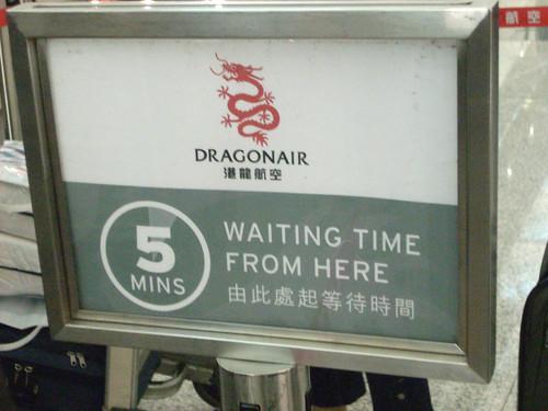 HONG KONG 7196