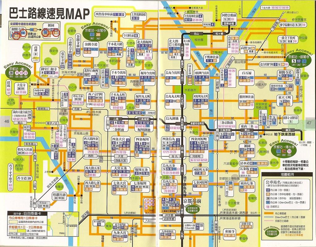 Tour Kyoto Bus
