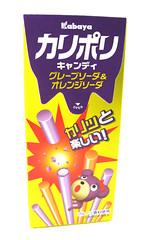 Karipori Candy Box