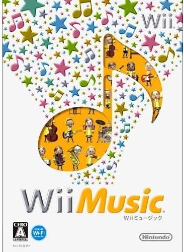 wii music (2).jpg