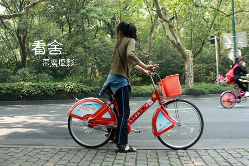 china__f04b