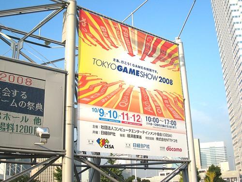 L'affiche du Tokyo Game Show 2008