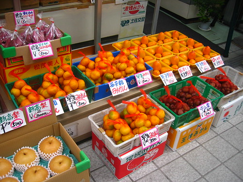 Mikan and other fruits