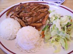 Chicken Teriyaki (mooshee85) Tags: food white chicken dinner