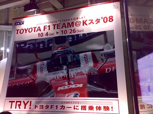 Toyota F1_081025_01