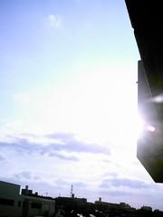 Backlight (izone 550)