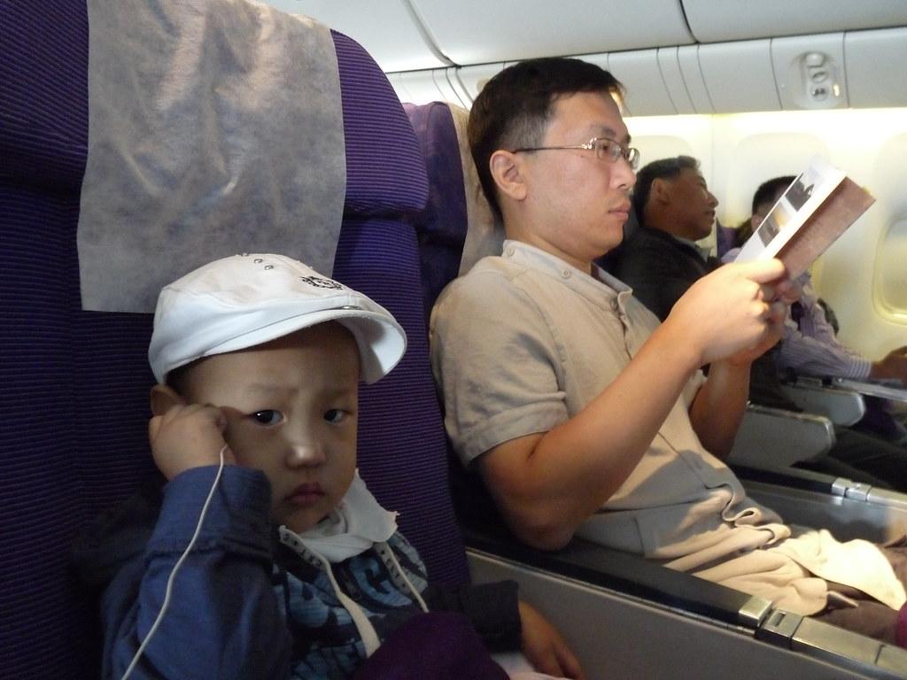 비행기에서