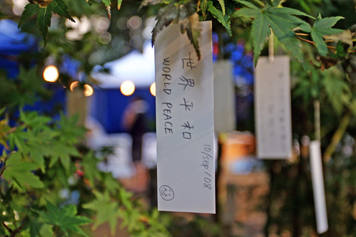 """Wish Tree for peace"" by Yoko Ono - 23"