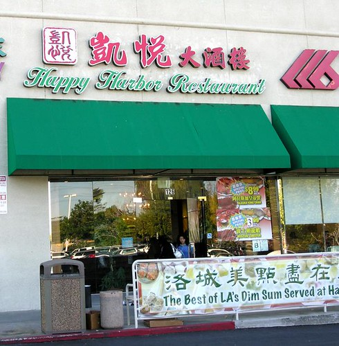Chinese Restaurant Heights Houston Tx