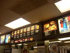 McDonald's new breakfast menu (RetailByRyan95) Tags: menu virginia mcdonalds va gloucester hayes