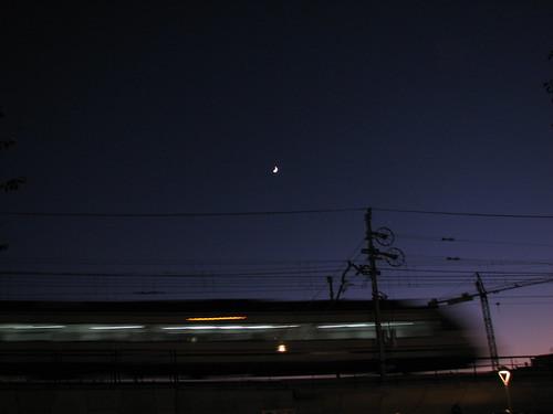 Tren en movimiento
