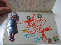 20081125-zozo卡片內 (2)