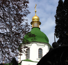 Green cupola