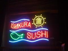 Ishikura Sushi