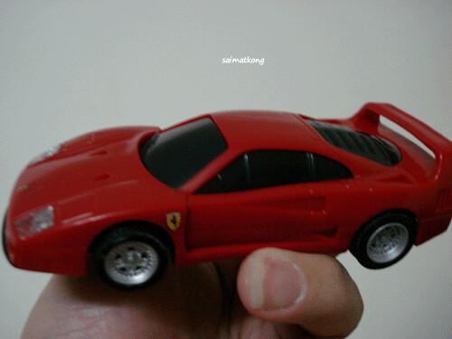 Shell Ferrari