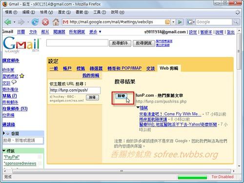 Gmail web 簡輯-2