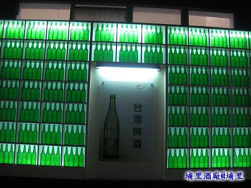 埔里酒廠CIMG2314