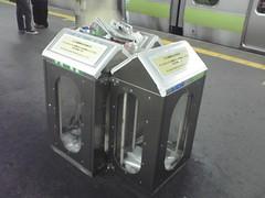 Shinjuku station bins